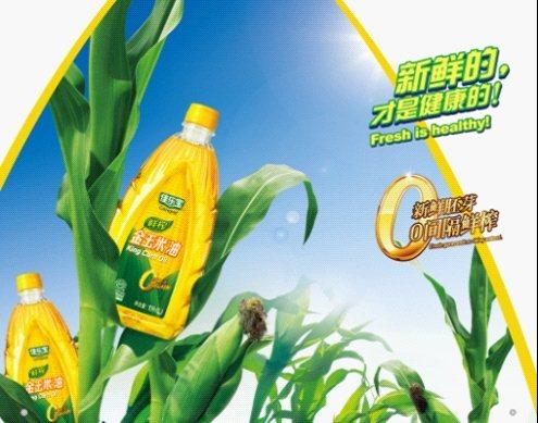 佳乐宝金玉米油1l高清图片