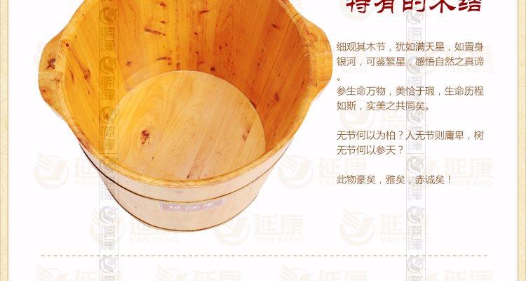 延康木桶 36cm高双耳(无盖)香柏木桶