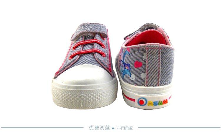 喜羊羊迪士尼 女款儿童鞋